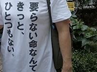 自殺ZEROキャンペーン「生きテク」ポジT
