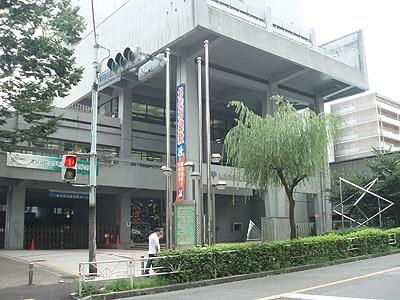 東京都児童会館外観
