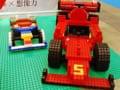創造力が身につく!最新知育玩具