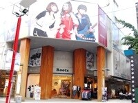 誠品武昌店にはMUJIも入ってます