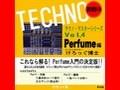 Perfume対談~サウンド講座(作曲編)
