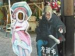 浅草から合羽橋、上野、秋葉原 昭和を歩く