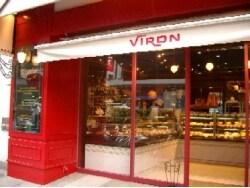 新スタイルのパン店「VIRON」が渋谷にOPEN