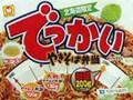 北海道民のソウルフードを超大盛で食す マルちゃん『やきそば弁当』
