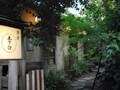 電車の路線別 東京のカフェ案内(2)