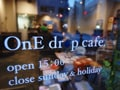 OnEdrop cafe(ワンドロップカフェ)…神田