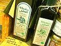 Vol.2 ガイドおすすめの逸品 パレスチナ産 オリーブオイル