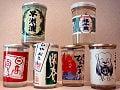 「日本酒カップ酒」大人気の秘密とは?
