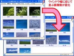キャプション付き画像を横向きに並べて配置する方法