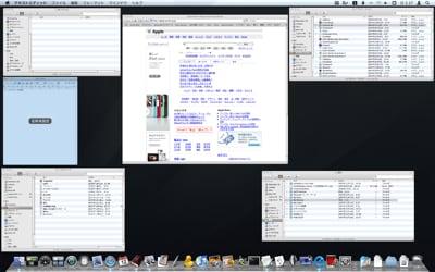 //imgcp.aacdn.jp/img-a/auto/auto/aa/gm/article/2/4/5/8/expose.jpg