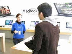 アップル製品を120%堪能する!アップルストア活用術
