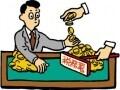 消費税もかかる…金の購入・売却時の税金