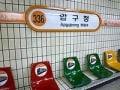 韓国での交通費、運賃