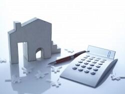マイホームを売却したときの税率