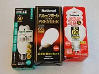 電球型蛍光ランプの達人になる その2