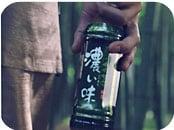 """No.1ブランドだからできる? お~いお茶""""ゆり戻し""""戦略!"""