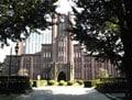 Tokyo University は何大学?