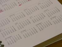 節税に役立つ年計表の作り方