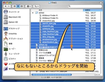 //imgcp.aacdn.jp/img-a/auto/auto/aa/gm/article/2/9/7/3/dragselect.jpg