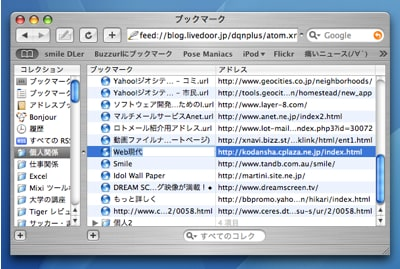//imgcp.aacdn.jp/img-a/auto/auto/aa/gm/article/2/9/7/4/bookmarkgamen.jpg