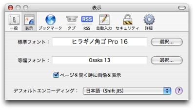 //imgcp.aacdn.jp/img-a/auto/auto/aa/gm/article/2/9/7/4/safaripref.jpg