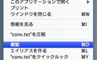 //imgcp.aacdn.jp/img-a/auto/auto/aa/gm/article/2/9/7/7/fukusei.jpg