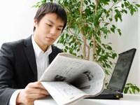コンサルティング業界の職種・仕事内容