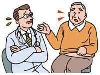 治療の第一歩! がんの検査と診断を知ろう