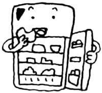 冷蔵庫が普及すると胃がんが減る?