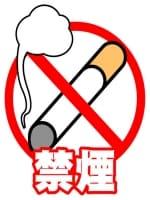 禁煙はつらいかも知れませんが、もっとも確実に行える治療法です。これをやらない手はありません