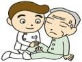 坐骨神経痛の原因と症状