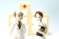 腰痛治療の病院・治療院・クリニック