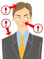 フケの症状によく似ているため、受け流してしまわないように注意が必要です