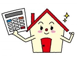 リフォームも住宅ローン減税の対象になる!?