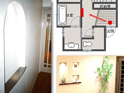 左:玄関からのアイキャッチとして作られたニッチ。右上は配置図。右下:ニッチの色々な組み合わせ例