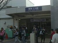 阪急「仁川」駅〜ちょっと大人の街