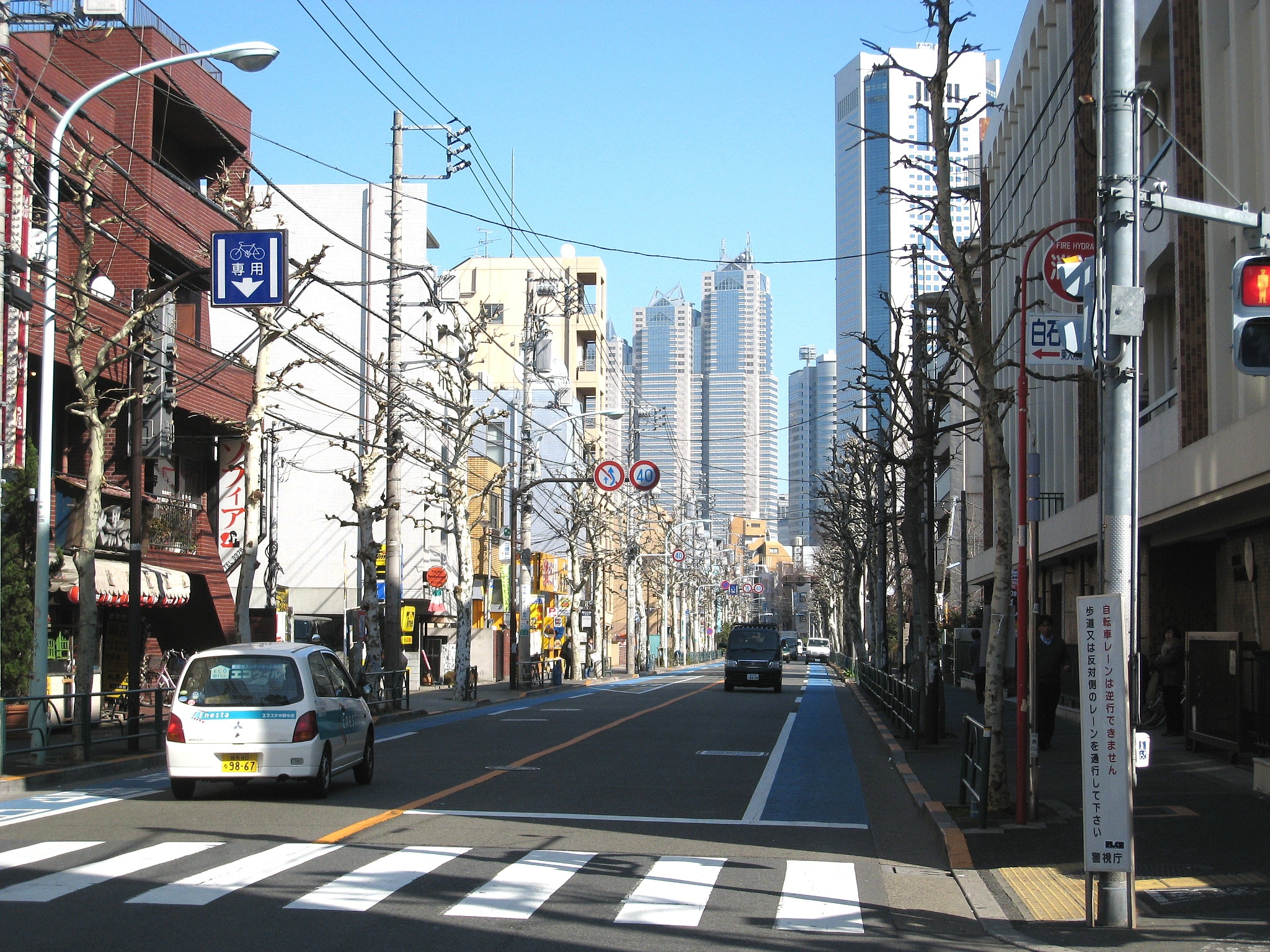 幡ヶ谷・笹塚、新宿が見える便利な下町