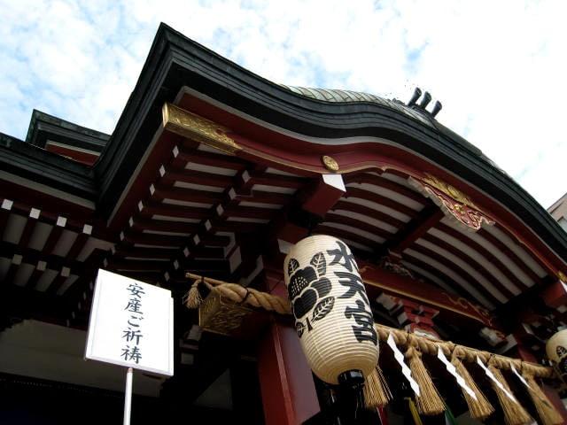 人形町、抜群の足回りに江戸情緒溢れる街