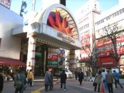 蒲田、変化目前の便利で実質本位の街