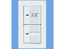 電気スイッチの種類と特徴