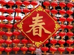 旧正月(春節)の北京旅行/2016年最新情報