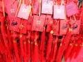 中国の旧正月(春節)基礎知識と2016年最新情報