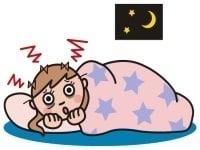 就寝時の腰痛で睡眠不足になることも
