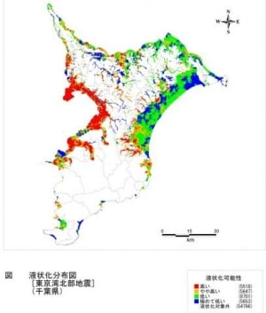 東京湾北部地震の液状化危険度予測図(出典:平成19年度千葉県地震被害想定調査
