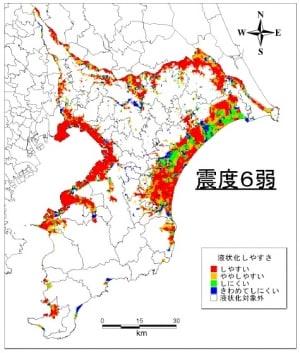 震度6弱の巨大地震が発生した時の液状化マップ(出典:千葉県防災ポータルサイト