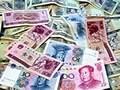 外貨預金の為替手数料が安い銀行は?