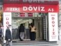 イスタンブールの両替