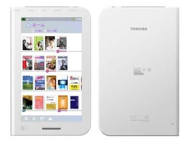 東芝が2012年2月に発売した「BookPlaceDB50」