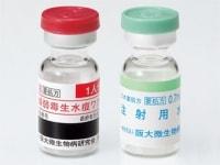水痘ワクチン