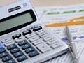 中小企業が利用しやすい「中小会計要領」が公表